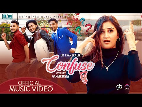 Nepali Song confuse chhu is sung by Asmita Adhikari & the lyrics are written by Dr. Chandra Giri and the music in this song is given by Shankar Thapa