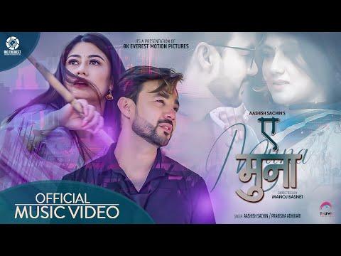 Ye Muna Lyrics - Aashish Sachin