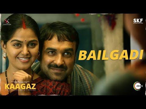 Bailgadi Lyrics - Udit Narayan & Alka Yagnik