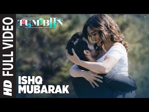 Ishq mubarakh Lyrics - Arijit Singh