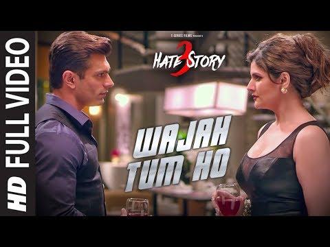 Wajah Tum Ho Lyrics - Armaan Malik