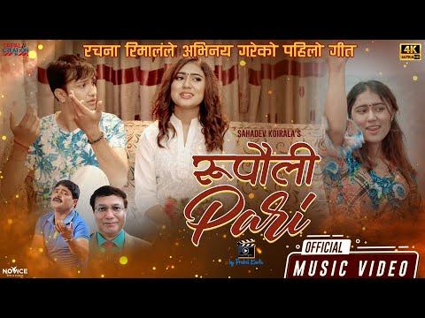 Rupauli Pari Lyrics - Shishir Yogi, Rachana Rimal