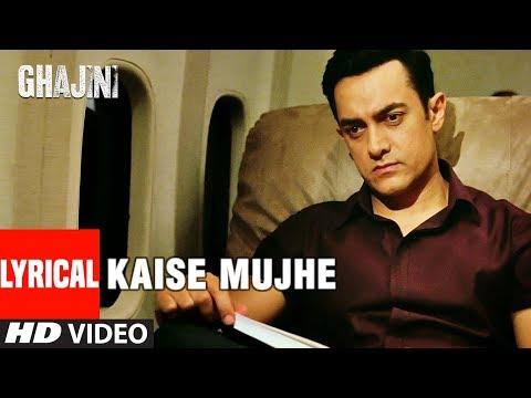 Kaise Mujhe Lyrics - Benny Dayal, Shreya Ghosal