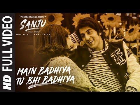 Main Badhiya Tu Bhi Badhiya Lyrics - Sonu Nigam, Sunidhi Chauhan