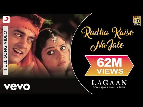 Radha Kaise Na Jale Lyrics - Asha Bhosle, Udit Narayan