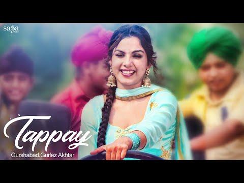Gurshabad Lyrics - Gurlez Akhtar