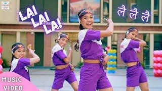 Lai Lai Lai Lyrics - RK Khatri