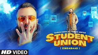 Student Union Lyrics - Gagan Kokri, Gurlej Akhtar