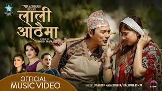 Lali Othaima Lyrics - Swaroop Raj Acharya, Rachana Rimal