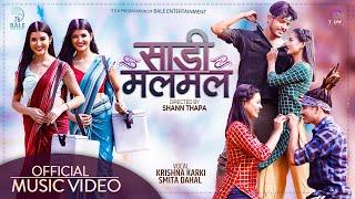 Sadi Malmal Lyrics - Krishna Karki, Smita Dahal