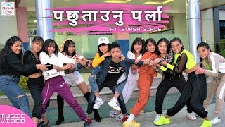 Pachutaunu Parla Lyrics - Cartoonz Crew Jr
