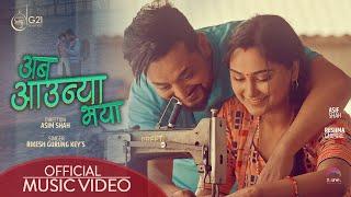 Aab bhaya arko Lyrics - Rikesh Gurung