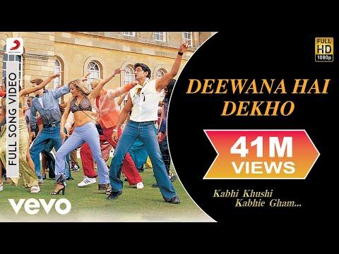 Deewana Hai Dekho Lyrics