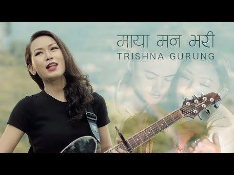 Maya Maan Bhari Lyrics