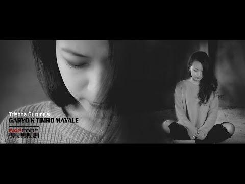 Garyo K Timro Mayale Lyrics