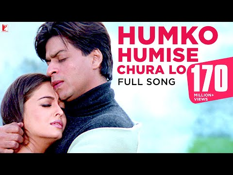 Humko Humise Chura Lo Lyrics