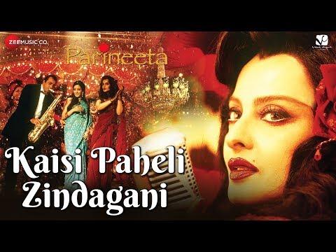 Kaisi Paheli Zindagani Lyrics