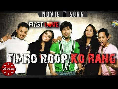 Timro Roop Ko Ranga