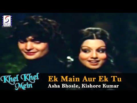 Ek Main Aur Ek Tu Lyrics