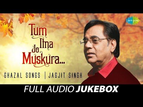 Tum Itna Jo Muskura Rahe Ho Lyrics