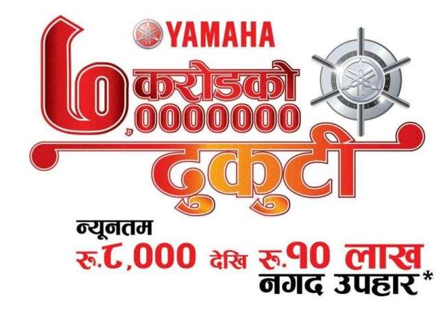 Yamaha Opens 7 Crore Dhukuti