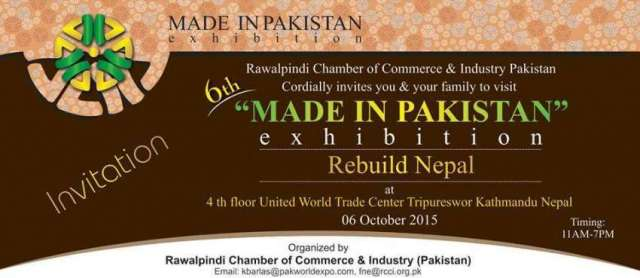 6th Made in Pakistan exhibition at UWTC