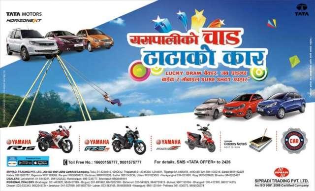 Tata Motors festival schme