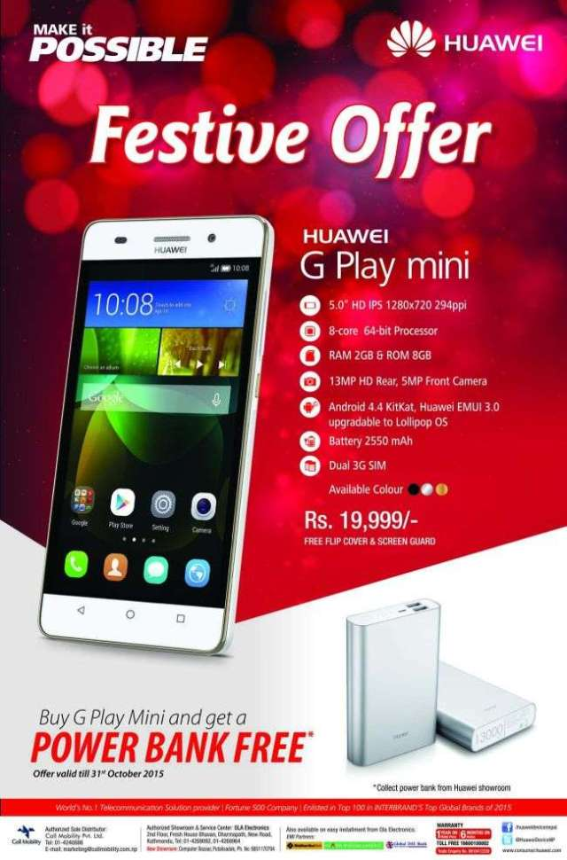 Huawei G play mini festive offer