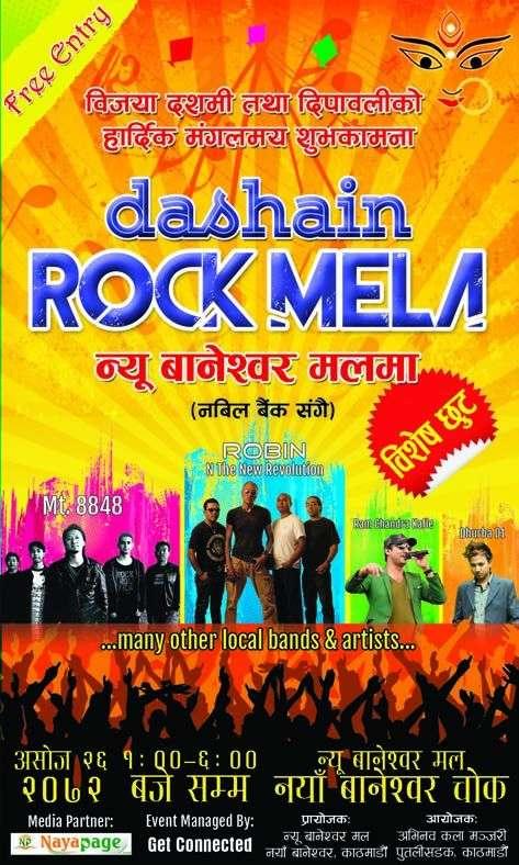 Dashin Rock Mela at New Baneshwor mall