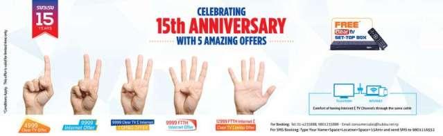 "SUBISU Launches "" Subisu 15thAnniversary Offer"""