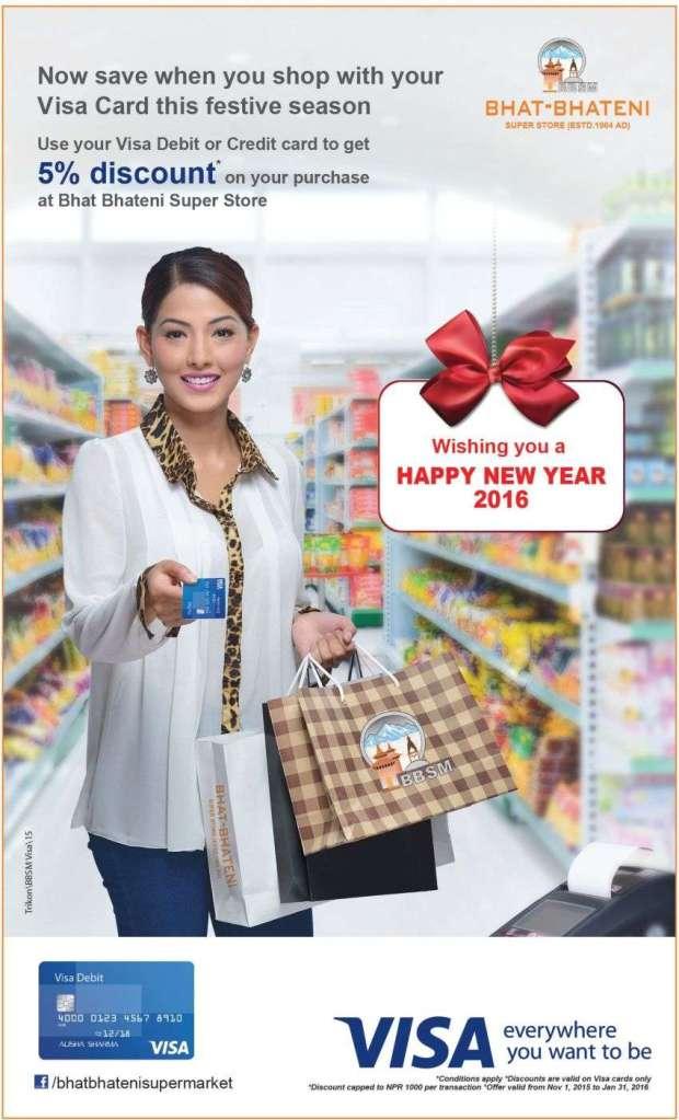 Get 5% discount Bhat-Bhateni supermarket