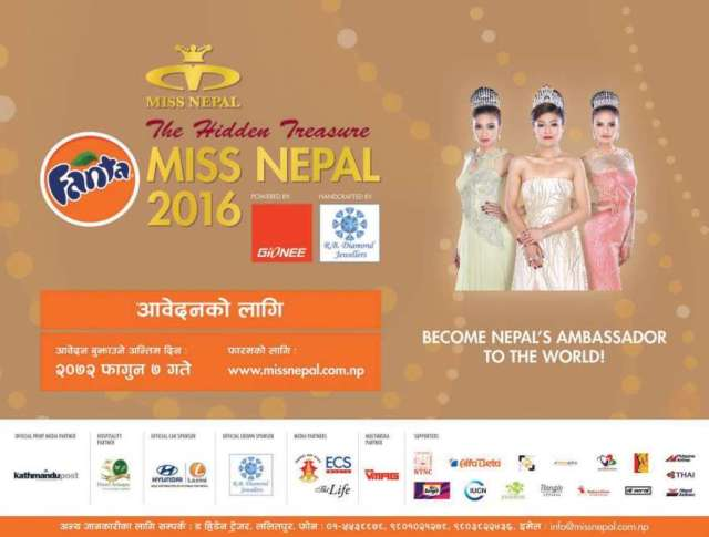 Search for new Miss Nepal begins