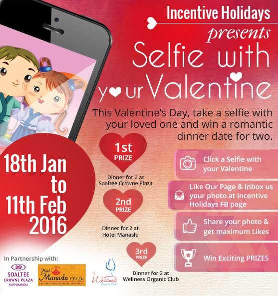 Click a Selfie with Your Valentine and win a dinner date