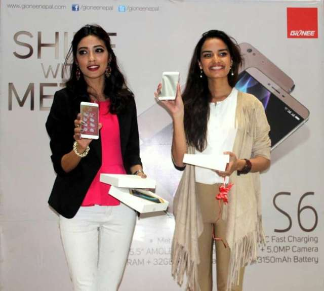 Gionee Elife S6 launched in Nepal