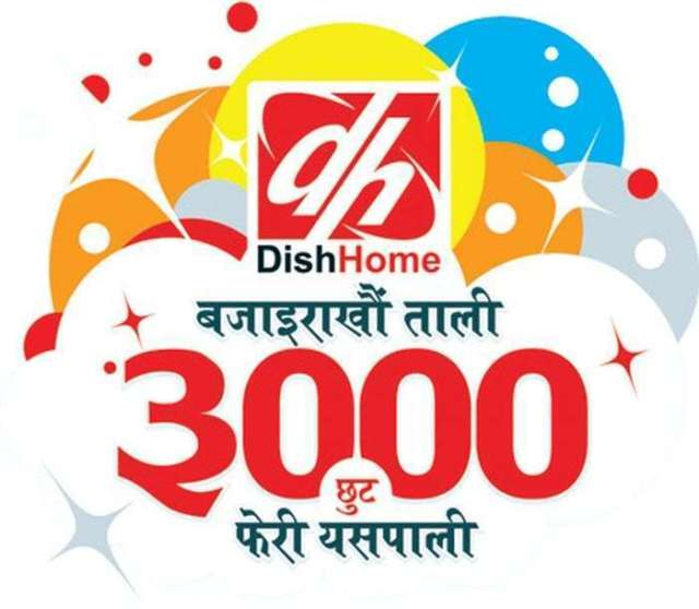 Dish Home's New Year Discount Offer