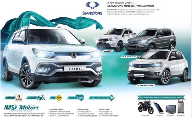 IMS Motors Partners with Korean SsangYong