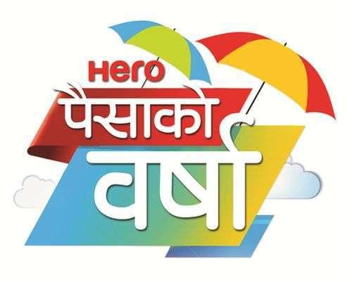 Hero brings Paisa Ko Barsha Offer