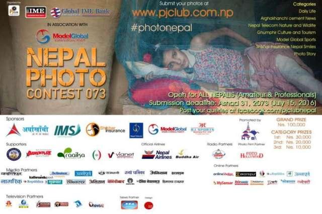 Nepal Photo Contest 2073
