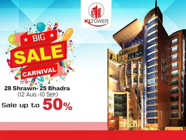 Kl Tower BIG Sale Carnival