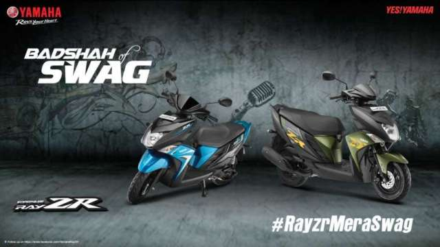 MAW Unveils Ray ZR Scooter