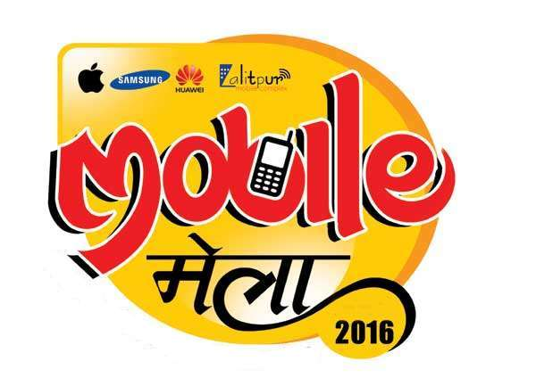 Mobile Expo at Lalitpur Mall