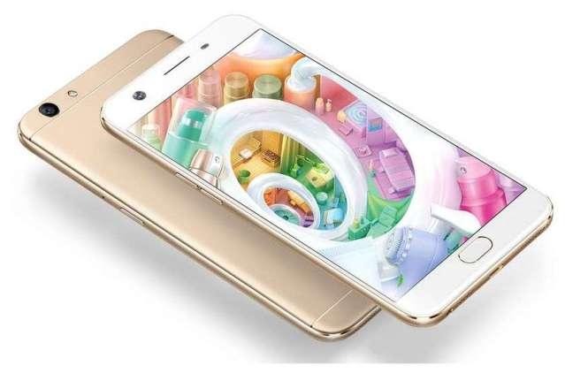 OPPO F1s smartphone in Nepal