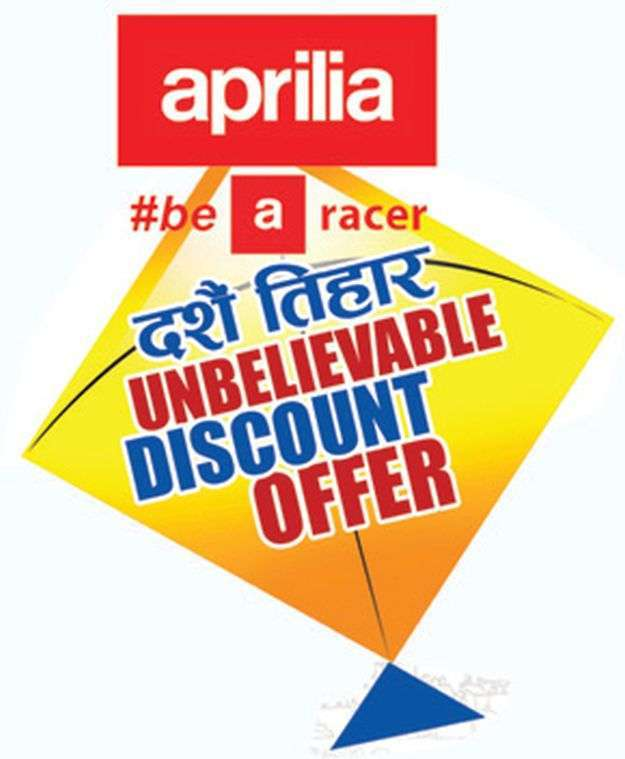 Aprilia's 'Unbelievable Offer' for Festive Season