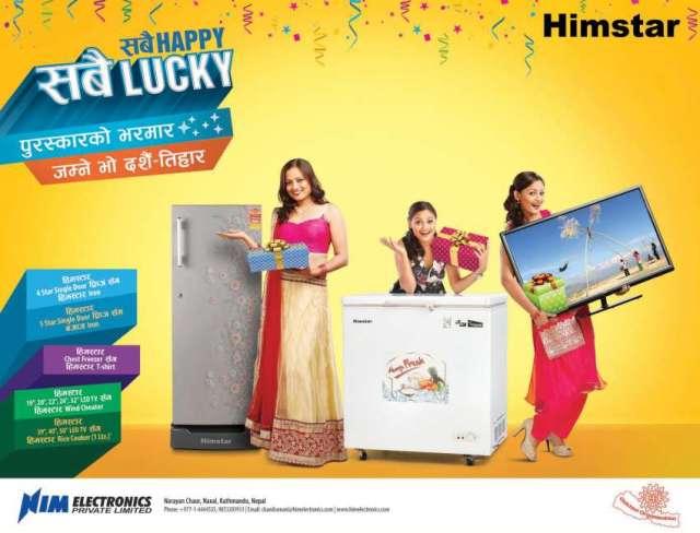Himstar festive offer