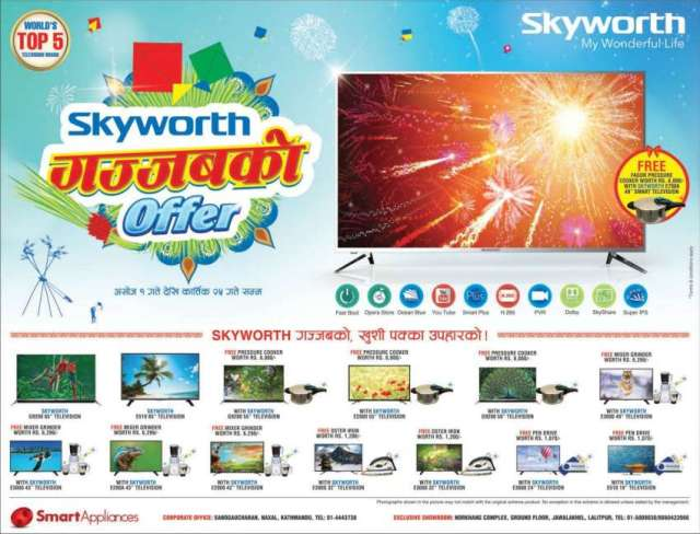 Skywoth festive offer