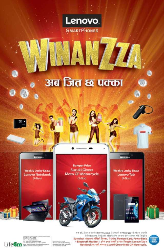 Lenovo Smart Phone Winanzza Offer