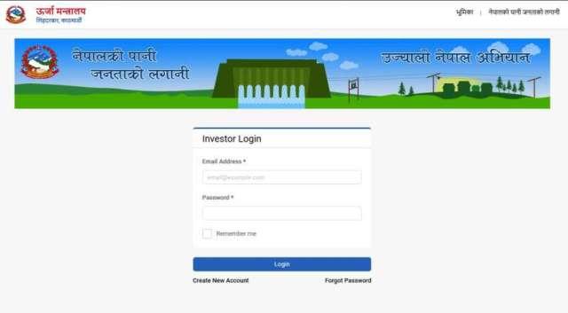 Hydropower Investment through Online Starts