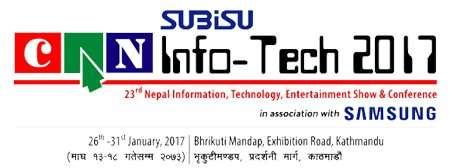 CAN Infotech 2017 Starts