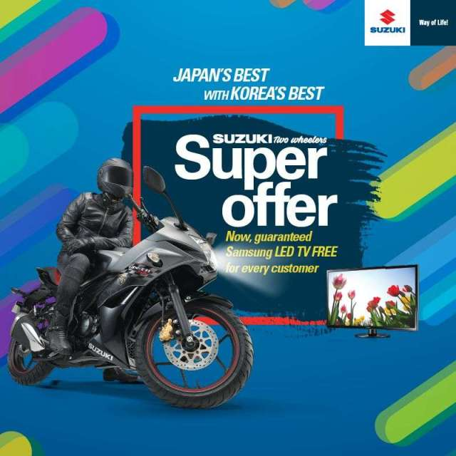 Offer from Suzuki two-wheelers