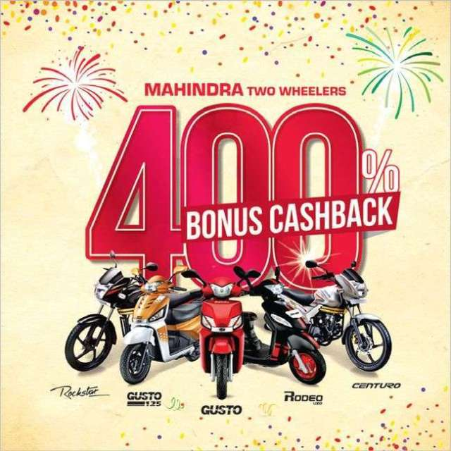 Mahindra two wheeler Introduces New Offer for New Year